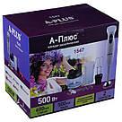 Кухонный комбайн A-PLUS 500 Вт TyT, фото 6