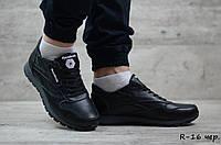Мужские кожаные кроссовки Reebok (Код: R-16 чер.  ) ► [40,41,42,43,44,45]