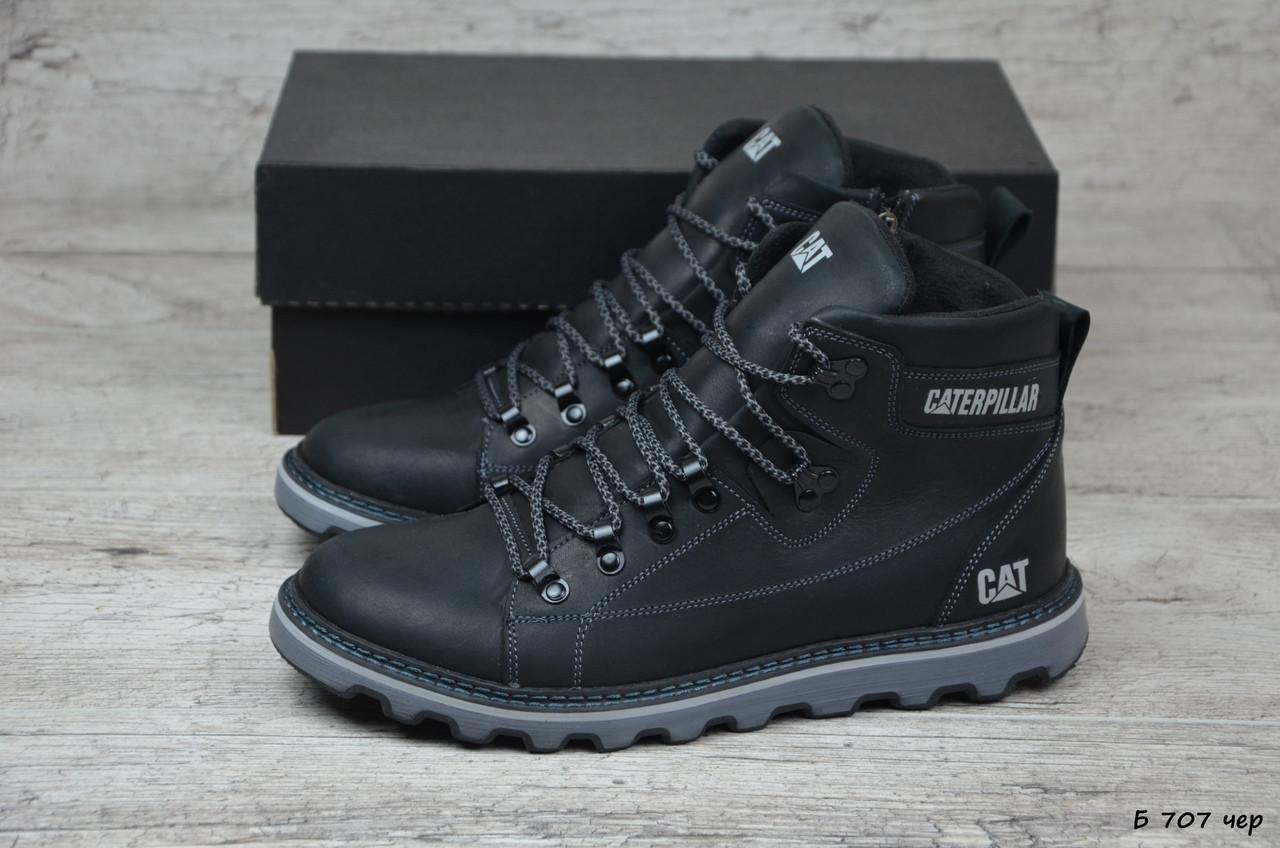 Мужские кожаные зимние ботинки Caterpillar  (Реплика) (Код:Б 707 чер  ) ►Размеры [41]