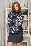 Теплый костюм с юбкой-карандаш мини «Вероника», фото 3