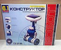 """Конструктор на солнечной батарее, """"Роботы"""", 6 в 1, фото 1"""