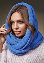 Снуд женский вязаный голубой 056W