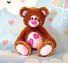Мягкая игрушка Медведь Мишутка 32 х 31 см, капучино