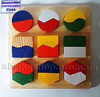 Игра рамка - вкладыш, Геометрик половинки, четвертинки. (453-3)