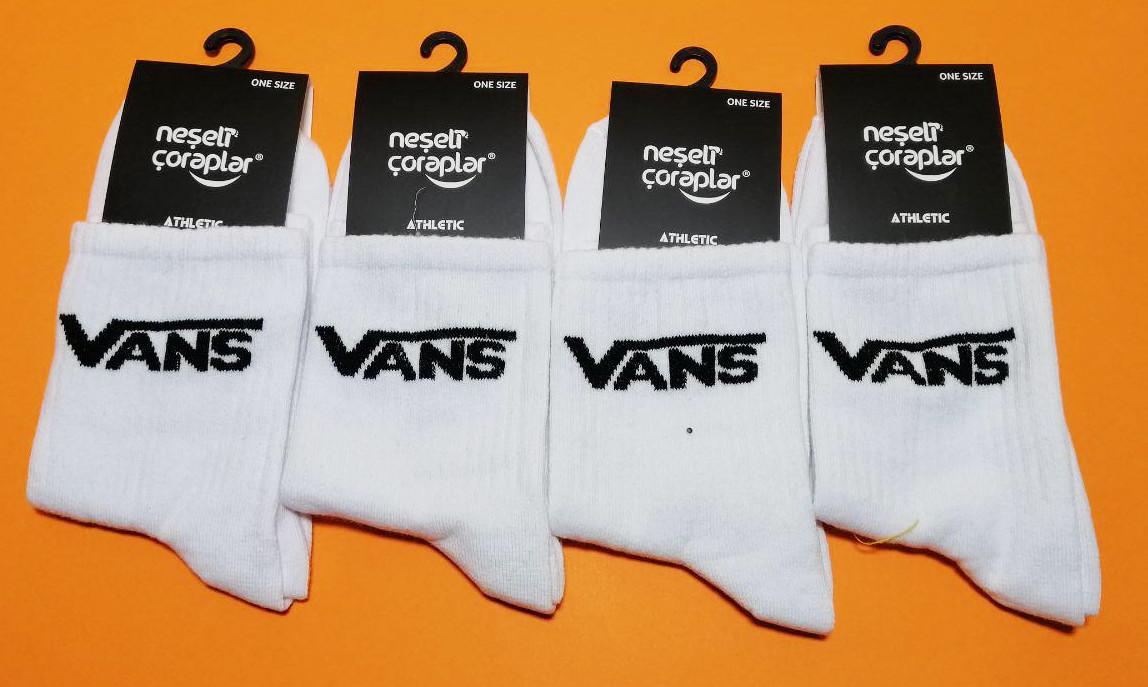 Носки Neseli Athletic Vance 9