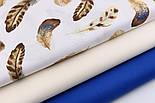 """Отрез ткани """"Перья куропатки"""" коричневые на белом №2225а, размер 50*160 см, фото 2"""
