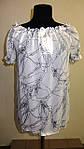 Белая блуза из вискозы 46,48, 50,52, тонкая легкая купить Киев, Бл 019-4, фото 3