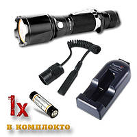 Тактический набор Fenix TK15 S2 + AR102 + ак Fenix 2600 + зарядка TR002 в подарок (TK15S2nabor)