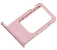 Сим-держатель iPhone 6S Pink (High Copy)