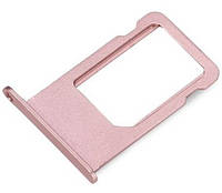 Сім-тримач iPhone 6S Pink (High Copy)