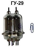 Лампа ГУ-29