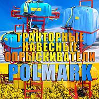 """Обновление: Опрыскиватели тракторные """"Polmark""""!"""