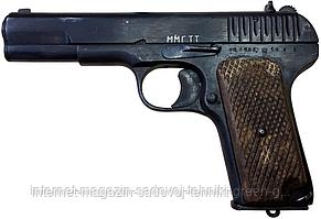 ММГ Пистолет Токарева (ТТ)