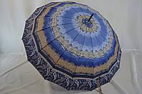 """Женский зонт трость на 16  качественных спиц от  фирмы """"Rainbow"""""""