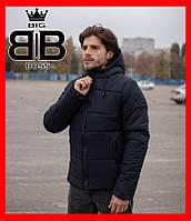 """Куртка зимняя мужская стильная """"Glacier"""", темно синий. Куртки молодежные."""