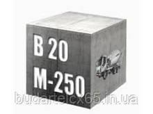 Бетон В20 (М 250)