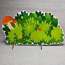 Осенний куст с грибочками. Напольная декорация
