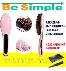 Расческа-выпрямитель Fast Hair Straightener Оригинал
