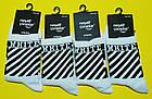 Носки Neseli Athletic OFF-WHITE белые 2215, фото 2