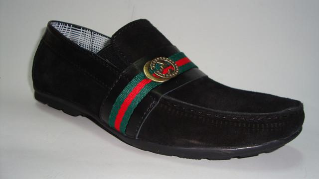 Мужская подростковая обувь