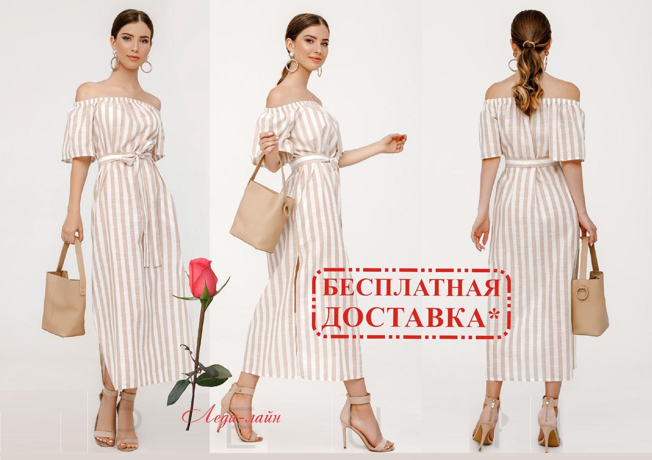 Длинное летнее платье с открытыми плечами GR 32212