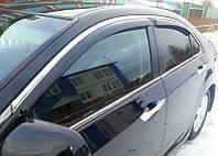 Комплект 4 шт. ветровиков дефлекторов на боковые окна HONDA ACCORD 2008-2012 USA  с хром накладкой