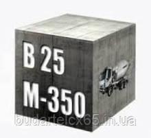 Бетон В25 (350 М)