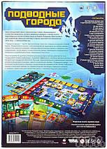 Настольная игра Подводные города (Underwater Cities), фото 3