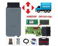 Диагностический сканер VAS5054A для VAG OKI ЧИП Odis S 5.0.4 и Odis E 9.0.4