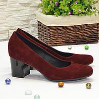 Туфли женские замшевые на невысоком устойчивом каблуке, цвет бордо