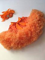 Пышная юбка пачка оранжевая 120, 130