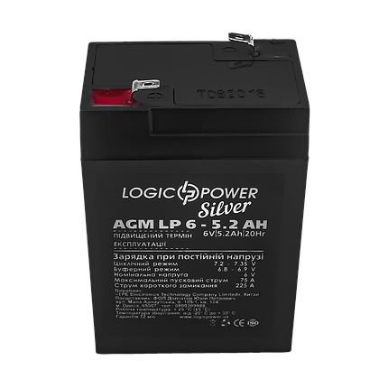 Аккумулятор AGM LogicPower LP 6-5,2 AH SILVER, фото 2