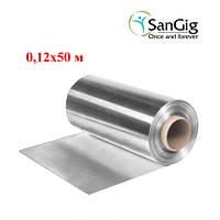 Фольга алюминиевая 0,12*50 м 14 мкм (1 рул)
