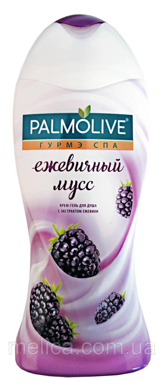 Гель-крем для душа Palmolive Гурмэ Спа Ежевичный мусс - 250 мл.