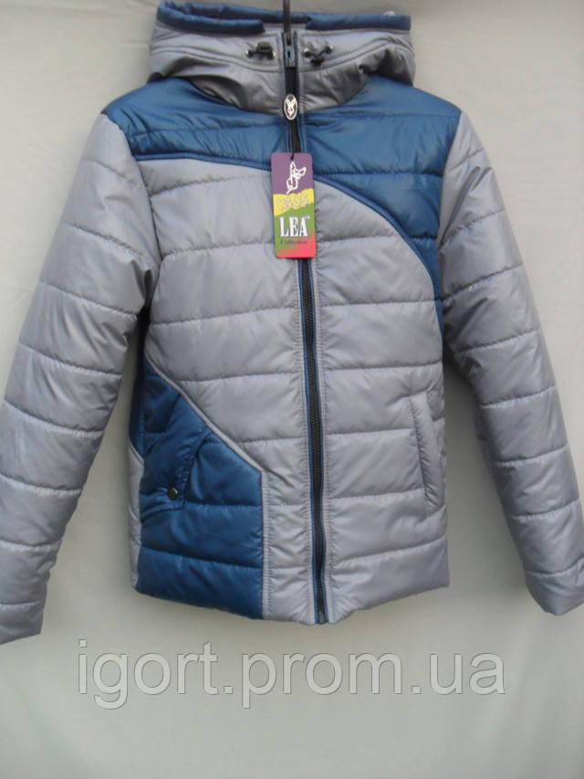 Осенняя курточка для мальчика от 6 до 14 лет оптом