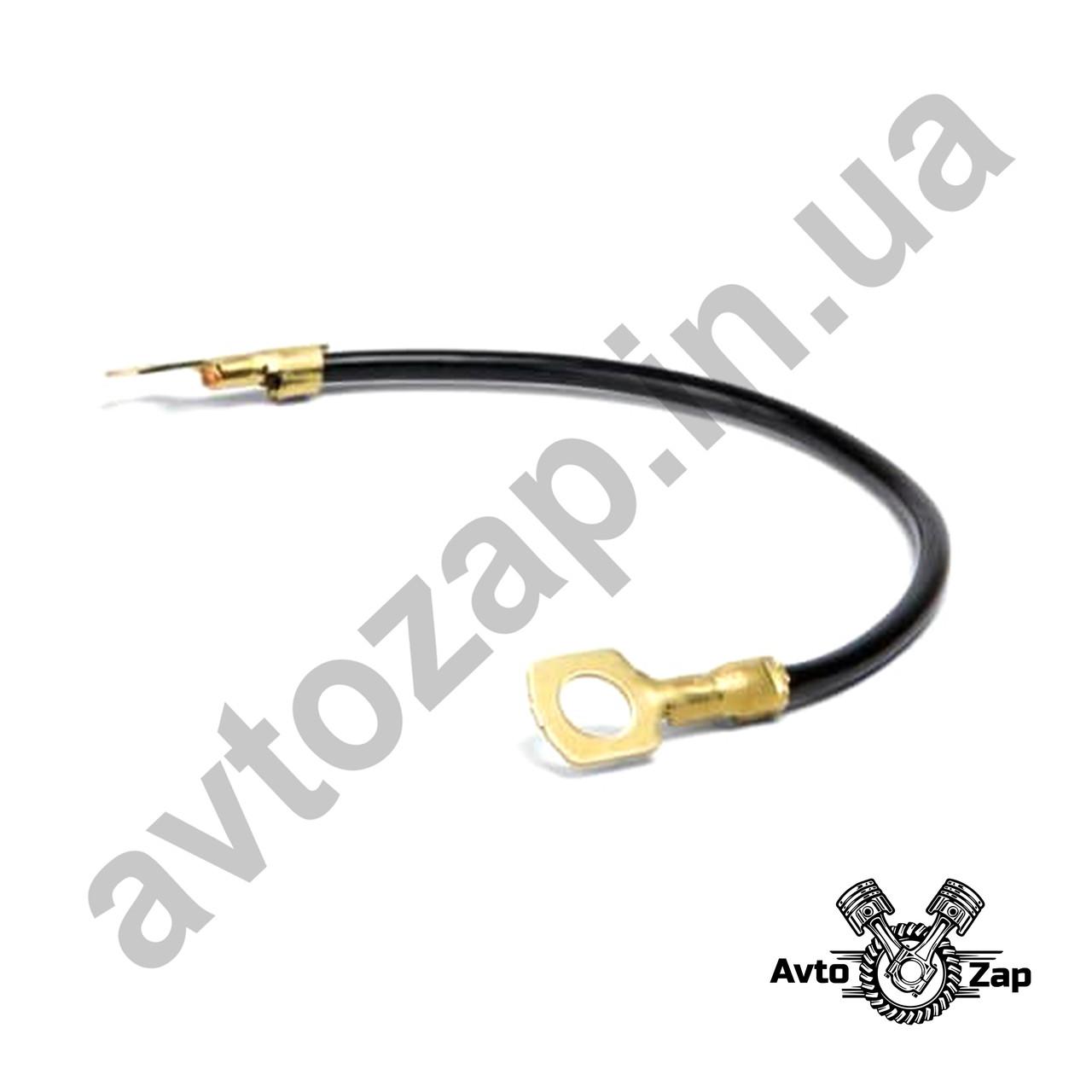 Провод массы для АКБ ВАЗ 2104-07 .  20640
