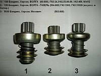 Бендикс ГАЗ 3302, 31029 (на росс. и белор.) Электромаш (504.600)