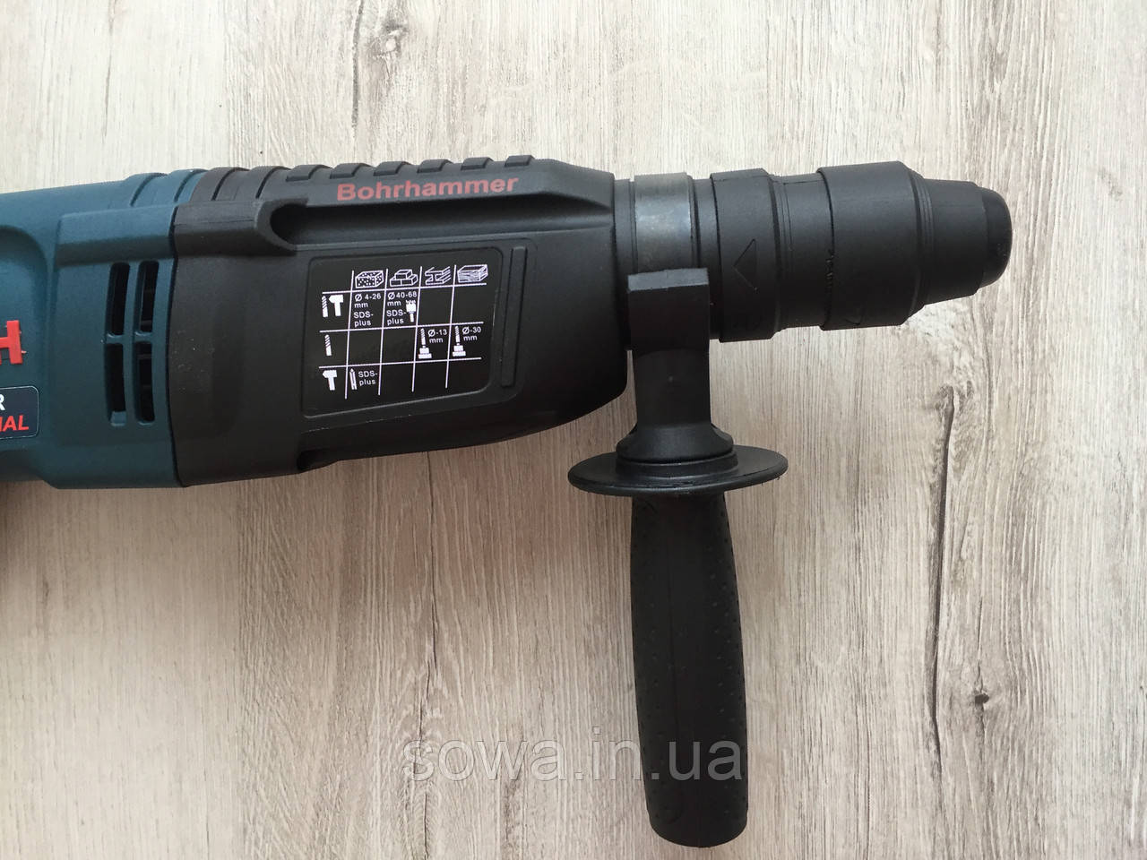Перфоратор Bosch_ Бош GBH 2-26 DRE ( 800 Вт, 2.8 Дж, SDS-Plus ) + ПОДАРОК - фото 3