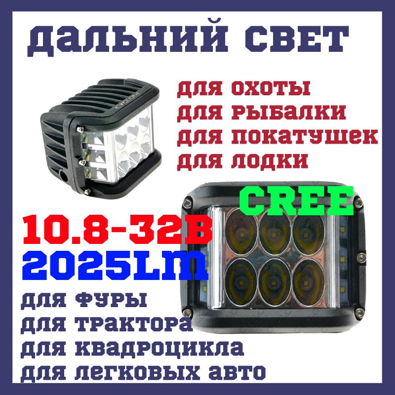 WL100 Светодиодные фары раб. света WL-111 36W CREE12 SP Дальний свет