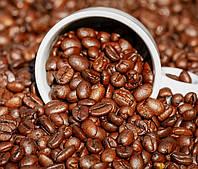 Кофе Columbia Excelso