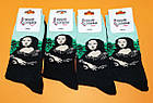 Носки Neseli Daily Мона Лиза зеленые 5891, фото 2