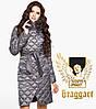 Воздуховик Braggart Angel's Fluff 31030 | Куртка женская зимняя жемчужно-серая