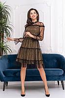 Коктейльное платье 9211 Золото/фрезовый