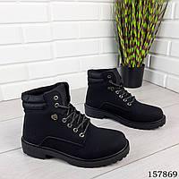 Мужские ботинки демисезонные на шнурках, черного цвета из эко нубука, внутри текстильный утеплитель