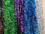 Мишура Волна 120 мм 1,6 м 92059, фото 4