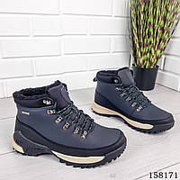 Мужские ботинки зимние на шнурках, серого цвета из эко кожи, внутри теплый эко мех.