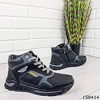 Мужские ботинки зимние на шнурках, черного цвета из эко кожи, внутри теплый эко мех.