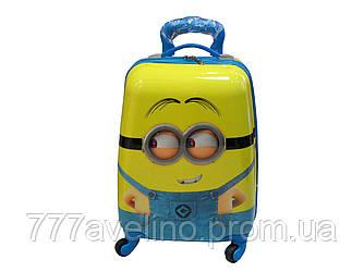 Дорожный чемодан для детей