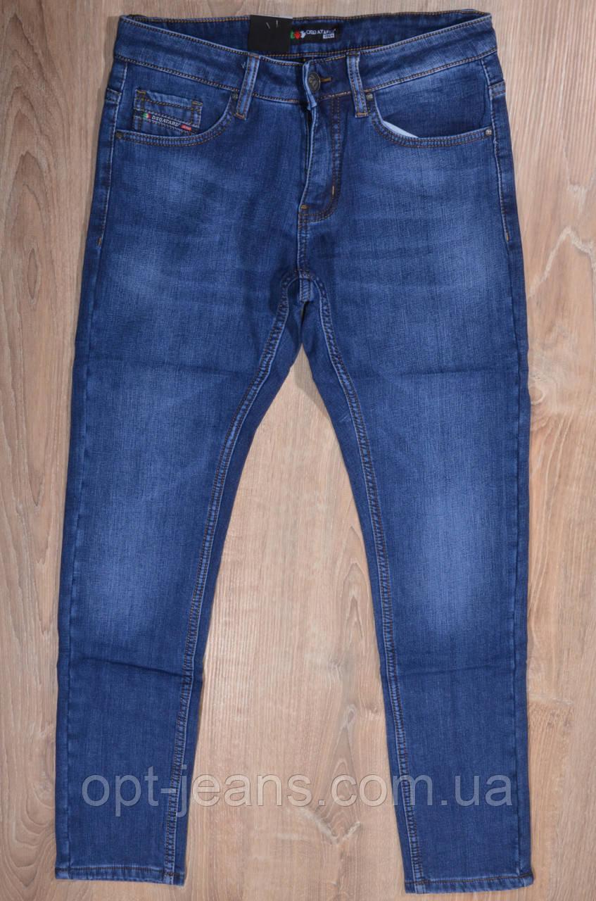 Dsqatard 2 мужские джинсы ФЛИС (28-34/8шт.) Зима 2019