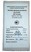 Трубки индикаторные на хлор